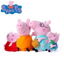 小豬佩奇玩具peppapig粉紅豬小妹毛絨公仔家庭套裝佩佩豬一家玩偶