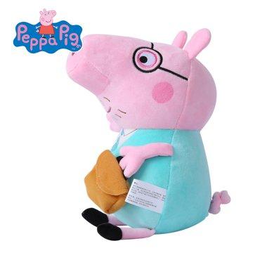 小豬佩奇Peppa Pig粉紅豬小妹佩佩豬正版毛絨玩具娃娃公仔