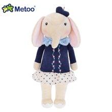 Metoo 元气吉象 女生公仔布娃娃 大象毛绒玩具玩偶 原创个性礼物