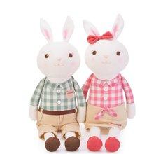 metoo情侣提拉米兔一对婚庆礼物毛绒玩具兔子公仔 压床娃娃