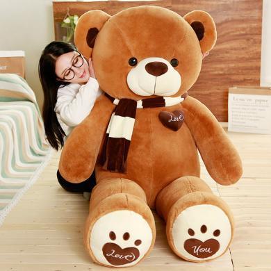 可爱泰?#38386;?#29066;猫公仔love围巾熊女孩布娃娃120CM玩偶睡觉抱大毛绒玩具YYT017