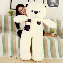 可愛泰迪熊熊貓公仔love圍巾熊女孩布娃娃120CM玩偶睡覺抱大毛絨玩具YYT017