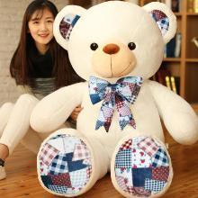 布绒坊毛绒玩具熊复古印花泰迪抱抱熊布娃娃玩偶大号熊猫公仔100CM抱枕YYT031