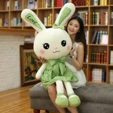 布绒坊毛绒玩具定制公仔玩偶公司吉祥物120CM兔子礼物YYT001