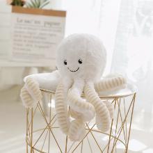 大章魚毛絨玩具八爪魚80CM玩偶兒童生日節日禮物布娃娃八角烏賊公仔YYT034