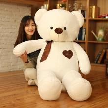 毛绒玩具丝带泰迪熊公仔抱抱熊布娃娃100CM送女生生日礼物YYT007