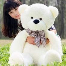 泰迪熊公仔布娃娃儿童生日120CM毛绒玩具YYT006