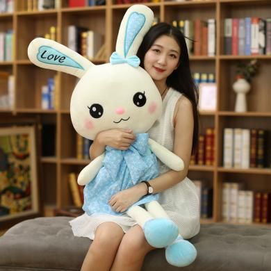 布絨坊毛絨玩具定制公仔玩偶公司吉祥物120CM兔子禮物YYT001