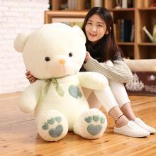 毛绒玩具情侣爱心熊心心相印抱抱熊泰迪熊公仔小熊布娃娃110CM送女生YYT022