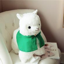 日本彩虹羊驼公仔可爱女生萌小羊毛绒玩具坐高50CM情人节礼物少女心玩偶YYT023