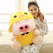 新款卡通動物麥兜豬系列公仔娃娃抱枕毛絨玩具75CM豬婚慶禮品生日禮物YYT021
