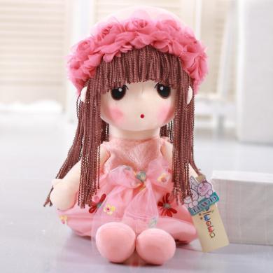 小女孩花仙子菲兒娃娃毛絨玩具玩偶布娃娃送兒童女生60CM七夕創意禮物YYT024