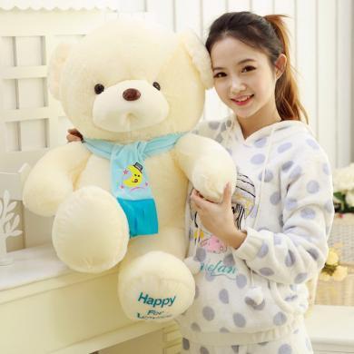 新款情侶圍巾熊毛絨玩具公仔 泰迪熊毛絨玩偶 可愛小熊100CM毛絨布娃娃YYT011