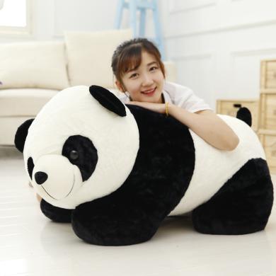 可愛趴姿大熊貓毛絨玩具熊貓公仔布娃娃玩偶90CM送兒童女生創意禮物YYT010
