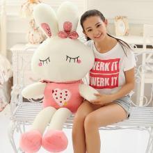 新款 卡通LOVE兔子 毛绒玩具公仔1.5M 节日礼物YYT014