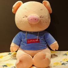 大号毛绒玩具卫衣猪公仔抱枕玩偶布娃娃120CM送儿童女生情人节生日礼物YYT003