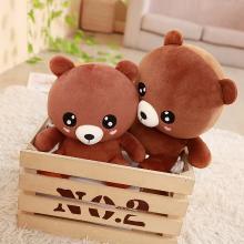 布絨坊可愛寶寶熊毛絨玩具表白娃娃熊貓公仔愛心棕熊40CM玩偶禮物女孩KKT004