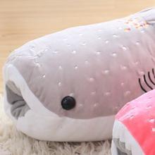 創意鯨鯊魚公仔抱枕毛絨玩具布娃娃大白鯊1.25M午睡枕頭女生情人節禮物YYT016