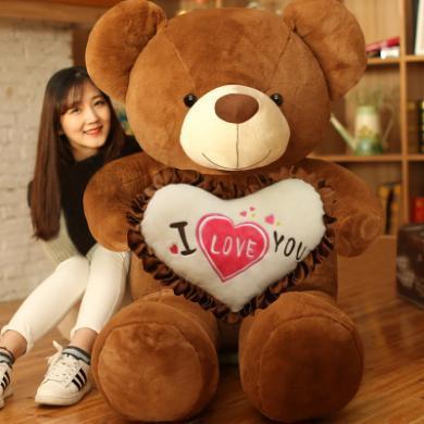 布絨坊毛絨玩具抱心熊泰迪熊大熊貓公仔抱抱熊布娃娃120CM生日禮物送女YYT005