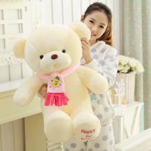 新款情侣围巾熊毛绒玩具公仔 泰迪熊毛绒玩偶 可爱小熊100CM毛绒布娃娃YYT011