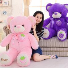可愛水果領結熊毛絨玩具泰迪熊布娃娃1.2M 情人節生日禮物送女友YYT028