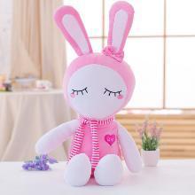 可爱长耳朵兔子公仔毛绒玩具围巾Love兔120CM抱枕布娃娃儿童女生日礼物YYT027