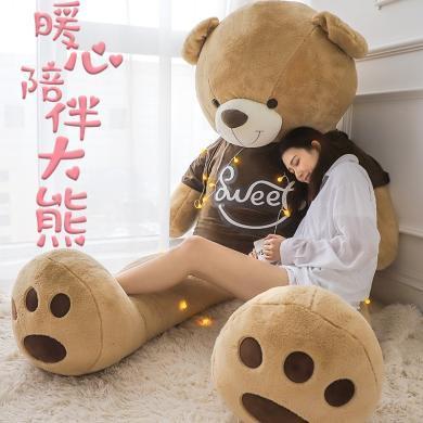 泰迪熊貓玩偶大熊布娃娃毛絨玩具抱抱熊公仔可愛生日睡覺抱禮物女