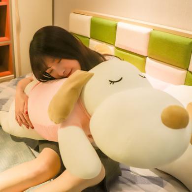 趴趴狗毛絨玩具狗狗公仔可愛女孩抱著睡覺懶人床上抱枕玩偶布娃娃