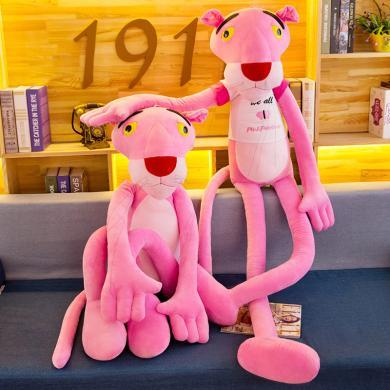 樂心多 粉紅豹公仔廠家直銷頑皮豹創意毛絨玩具卡通玩具玩偶布娃娃生日禮 mrby22