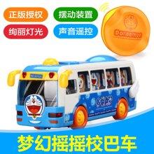 哆啦A夢電動萬向聲控歡樂校巴 益智兒童音樂玩具車音控音樂巴士車
