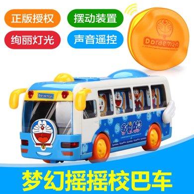 哆啦A梦电动万向声控欢?#20013;?#24052; 益智儿童音乐玩具车音控音乐巴士车
