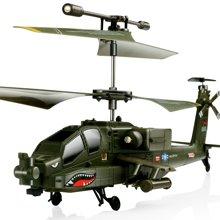 聚优信 航模SM-S109G 阿帕奇仿真战斗军事模型遥控飞机直升机无人机