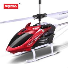 聚优信 ??胤苫鶶M-W25超耐摔直升机益智儿童益智电动玩具航模