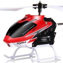 聚优信 航模SM-S5-N 三通道遥控飞机带陀螺仪电动儿童玩具