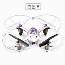 聚优信 SM-X11C四轴航拍飞行器4D遥控飞机无人机玩具直升机