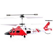 聚优信 航模 SM-S111G军事高仿真耐摔遥控飞机直升机战斗机玩具飞机
