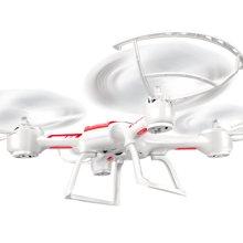 聚优信 SM-X55C 遥控飞机 四轴飞行器创意儿童玩具 航空模型无人机