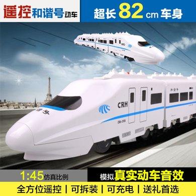 小才童遥控?#25176;?#21495;火车玩具充电电动遥控火车动车玩具757P-006TXY