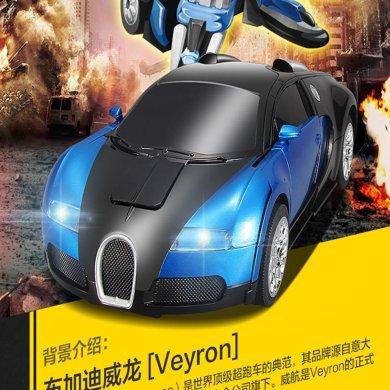 佳奇漂移戰神威龍一鍵變形機器人遙控車帶音樂燈光充電玩具 顏色隨機發貨66392BLX
