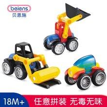 贝恩施男女孩大颗粒磁力棒积木车 儿童益智磁铁拼装积木玩具3-6岁