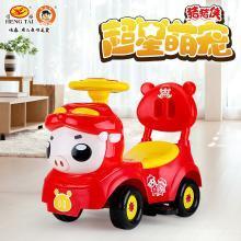 恒泰猪猪侠滑行车猪猪侠玩具 溜娃神器宝宝学步萌萌车