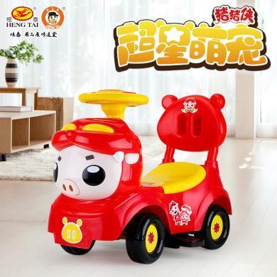 恒泰豬豬俠滑行車豬豬俠玩具 溜娃神器寶寶學步萌萌車