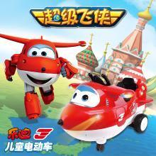 恒泰兒童電動車99856超級飛俠兒童卡通車大號雙驅動搖擺