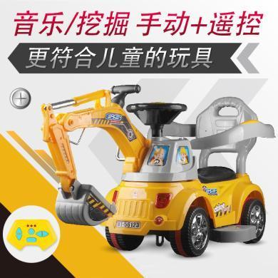 恒泰童車 遙控挖掘機可坐人電動童車HT-56123新版2.4G