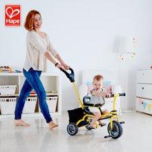 Hape三合一三轮车手推车儿童多功能学步脚踏车1-3岁男女孩可收纳