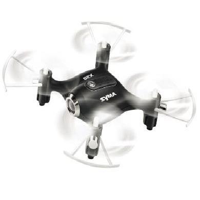 聚優信 航模 X20 迷你遙控飛機 小四軸飛行器 無人機 兒童玩具