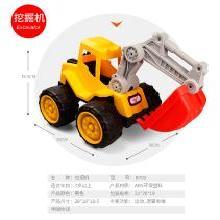 貝恩施兒童推土機挖掘機裝卸車玩沙鏟土男孩玩具工程車沙灘玩具