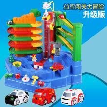 升级版儿童闯关大冒险汽车飞机轨道停车场控制台组合益智玩具男孩TB5577-16