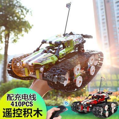 英萊兒 遙控電動積木13023 13024履帶高速賽車拼裝拼插積木遙控玩具 ykdd04