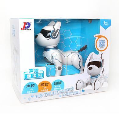 英萊兒 兒童玩具男女孩仿真遙控智能機器狗充電動小狗會走路說話唱歌跳舞 ykdd07